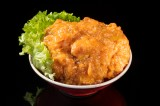 Bowl of spicy salmon tatar